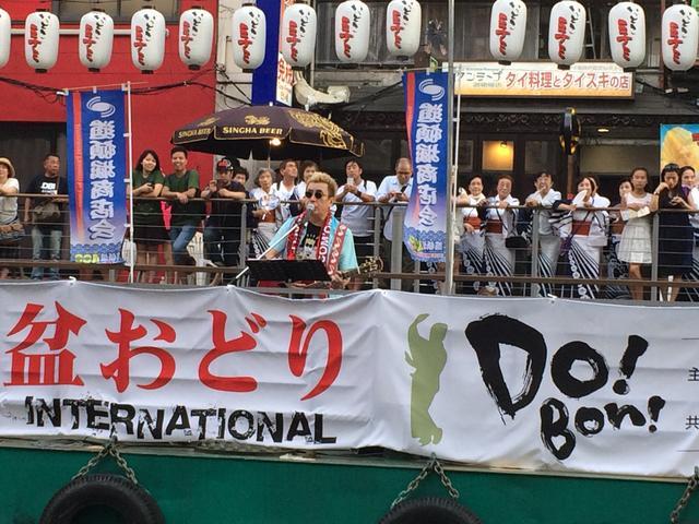 画像3: 2016年 8月18日 カモン!EXPO大作戦!!