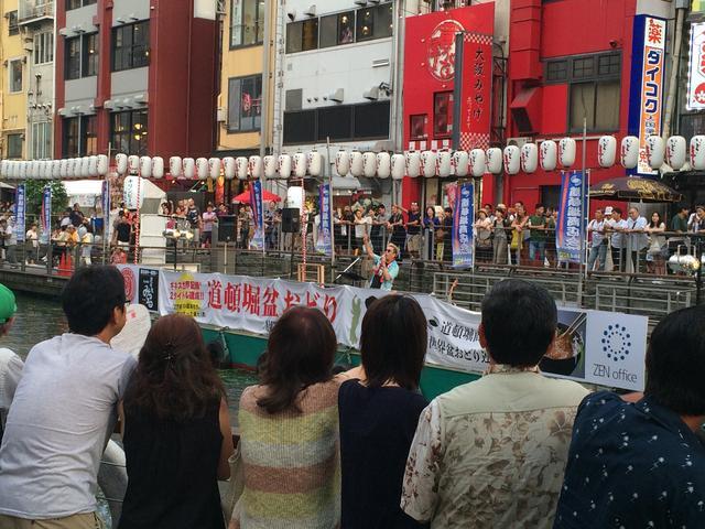画像4: 2016年 8月18日 カモン!EXPO大作戦!!