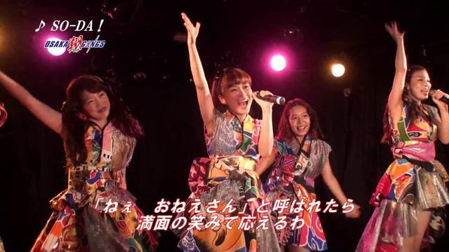 画像: OSAKA翔GANGSが新曲、~恋も仕事も誤魔化したくない女性への応援歌~「SO-DA!」を発表!! www.youtube.com