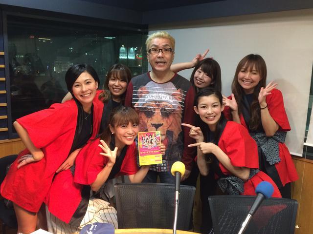 画像2: 2016年 9月15日 カモン!EXPO大作戦!!