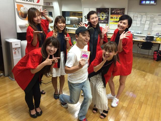 画像1: 2016年 9月15日 カモン!EXPO大作戦!!