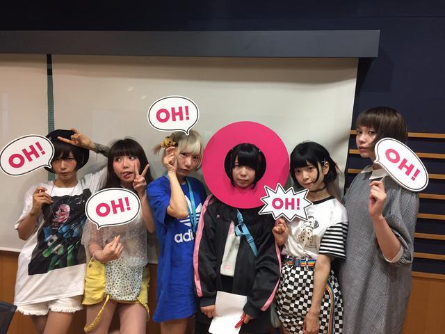 画像: 2017.09.08【RADI LOOP】