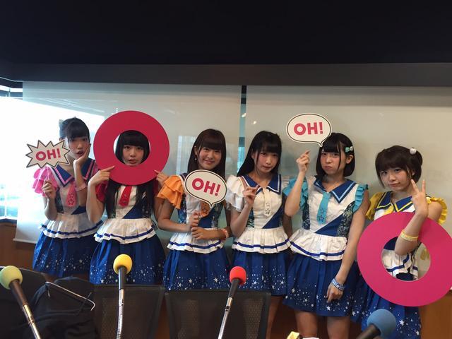 画像: 2017.09.15【RADI LOOP】