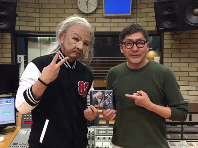 画像: 2017.05.18【Guest】 島爺
