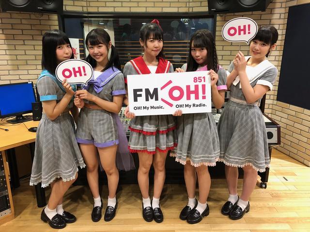 画像: 2018.09.14【RADI LOOP】カラフルスクリーム