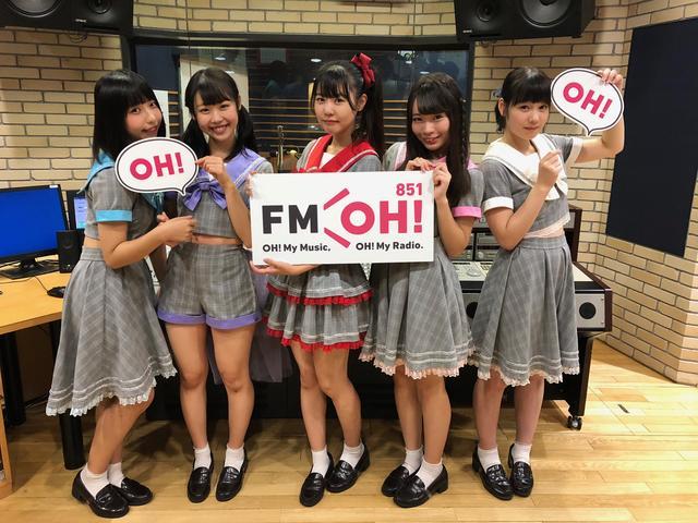 画像: 2018.09.21【RADI LOOP】カラフルスクリーム