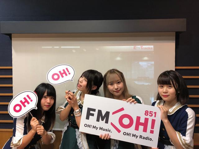 画像: 2018.10.26【RADI LOOP】Kolokol
