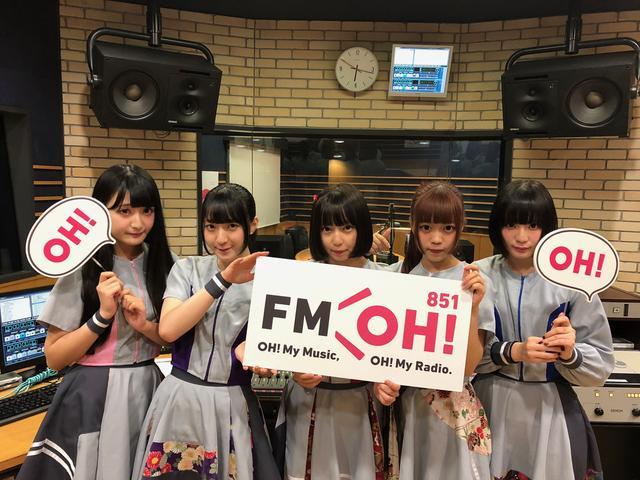 画像: 2018.11.09【RADI LOOP】NEO JAPONISM