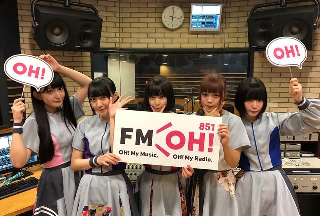 画像: 2018.11.16【RADI LOOP】NEO JAPONISM