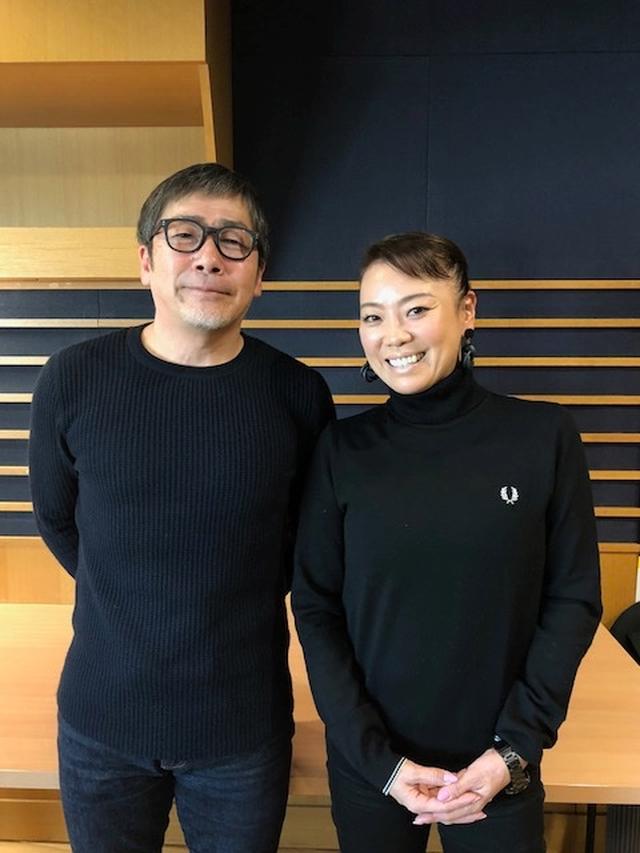 画像: 2018.12.28【Guest】大西ユカリ