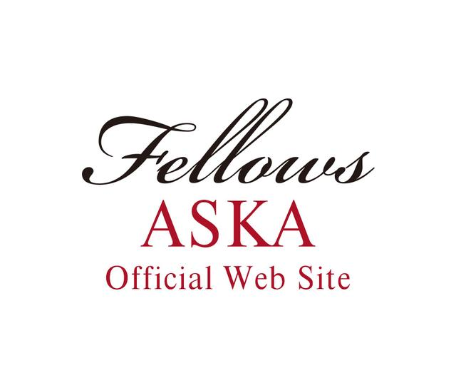 画像: ASKA Official Web Site 「Fellows」