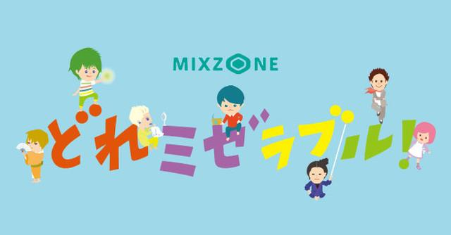 画像: 舞台「どれミゼラブル!」公式|松本幸大(宇宙Six/ジャニーズJr.)単独初主演舞台