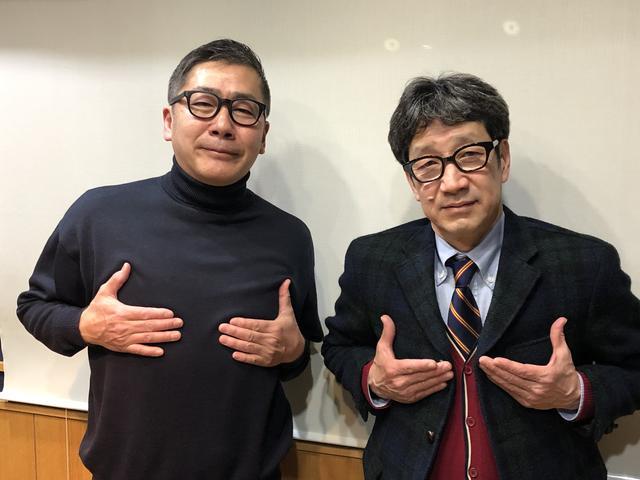 画像: 2020.02.21【Guest】KAN