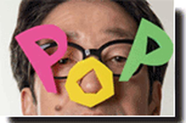 画像: KAN オフィシャルウェブサイト - www.kimuraKAN.com