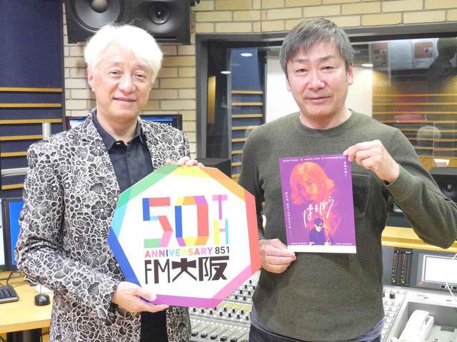 画像: 2020.11.20【E-Navi.】