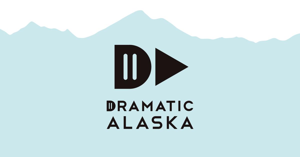 画像: ドラマチックアラスカ