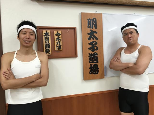 画像3: ☆藤崎マーケットの阪急交通社「博多満喫マーケット」
