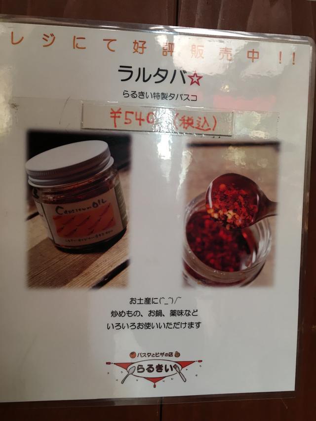 画像3: ☆藤崎マーケットの阪急交通社『博多満喫マーケット』
