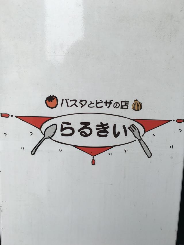 画像2: ☆藤崎マーケットの阪急交通社『博多満喫マーケット』