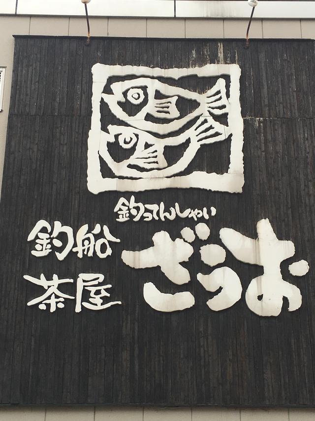 画像8: ☆藤崎マーケットの阪急交通社『博多満喫マーケット』