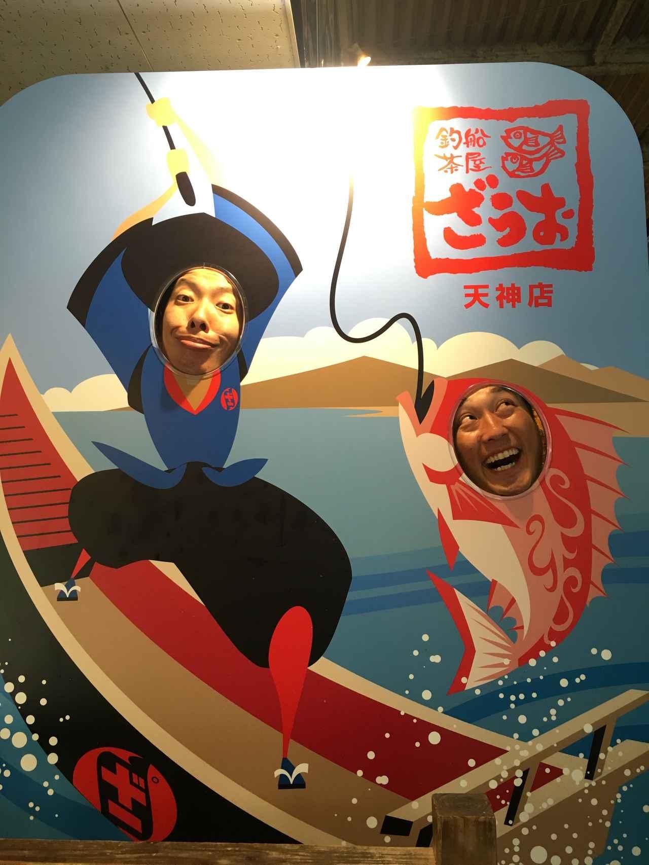 画像9: ☆藤崎マーケットの阪急交通社『博多満喫マーケット』