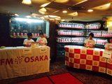 画像2: TENGA茶屋in東京キネマ倶楽部