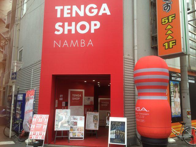 画像1: 昨年末12月にオープンしましたTENGA SHOPです。