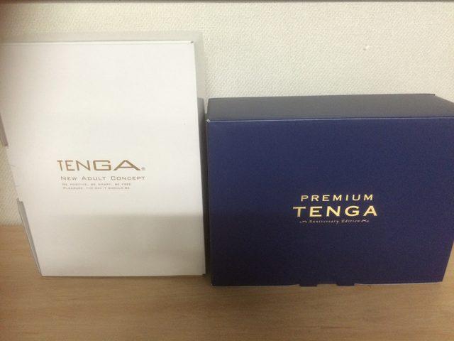 画像1: 今日はTENGA茶屋200回記念。