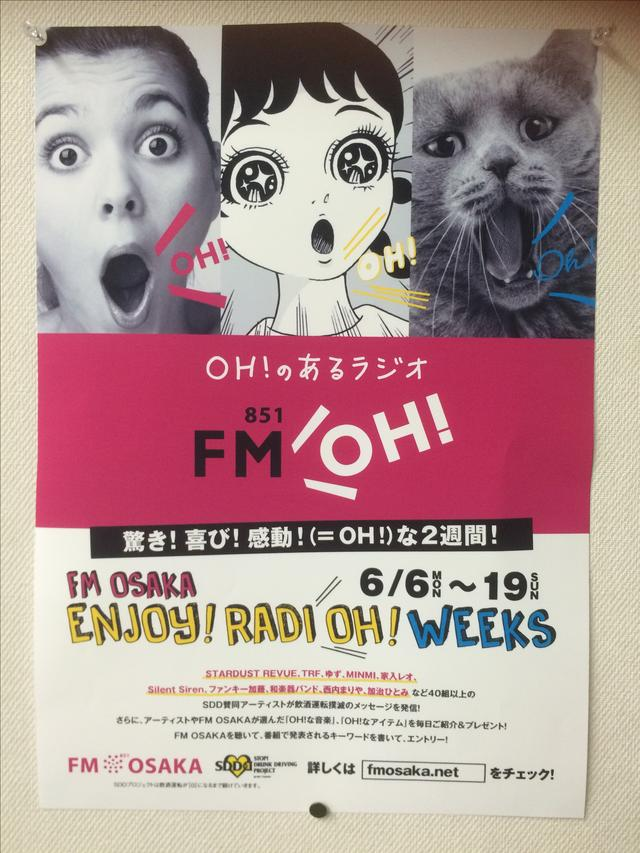 画像: ENJOY RADIOH‼️WEEKS