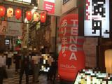 画像2: まな in TENGA SHOP UMEDA