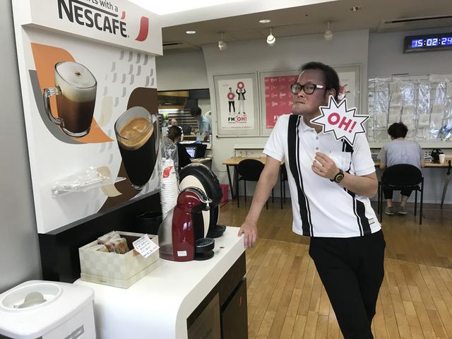 画像: いなシャクレとコーヒーメーカー