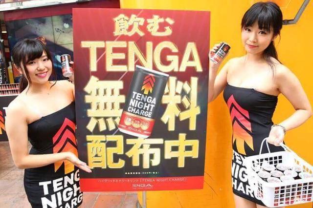 画像1: 渋谷にTENGA出現⁉️