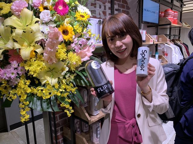 画像: TENGA広報担当西野さんもお出迎え。