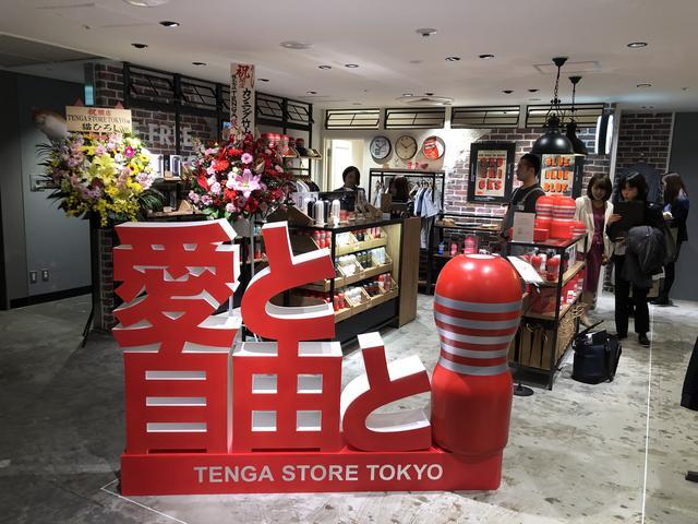 画像2: 東京での公開録音ですが、