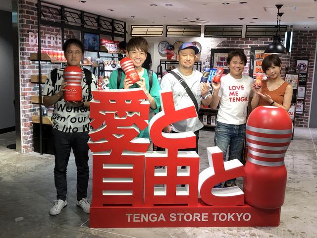 画像: 阪急メンズ東京六階 TENGA STORE TOKYOで出演者全員で撮影!