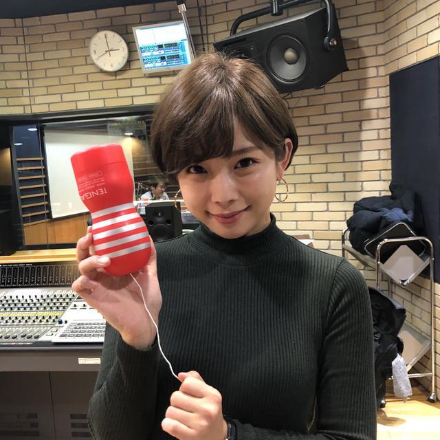 画像: 12/21放送分からお知らせ