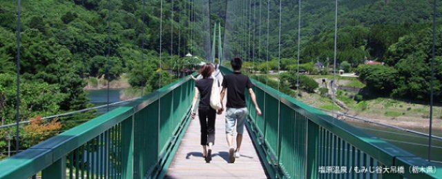 画像: 恋人の聖地プロジェクト [二人のプロポーズにふさわしいデートスポットを!!もっと幸せになれる]-NPO法人地域活性化支援センター-