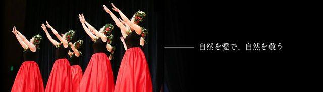 画像: モク・オ・ケアヴェ・インターナショナル・フェスティバル日本大会in宮崎
