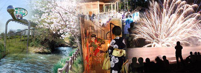 画像: 観光情報|香南市役所