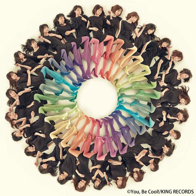 画像: 【Artist】AKB48