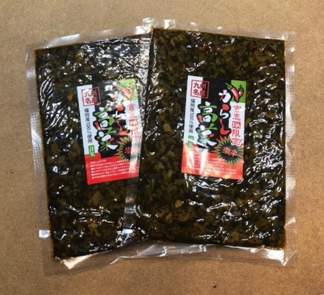 画像: 【福岡県】吉志PA上下線 限定販売「辛子高菜」