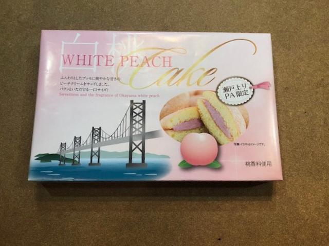 画像: 【岡山県】瀬戸PA上り線 限定販売の「白桃ブッセ」