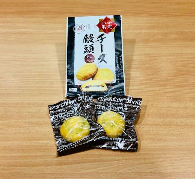 画像: 【宮崎県】えびのPA上下線 売店 限定販売「チーズ饅頭」