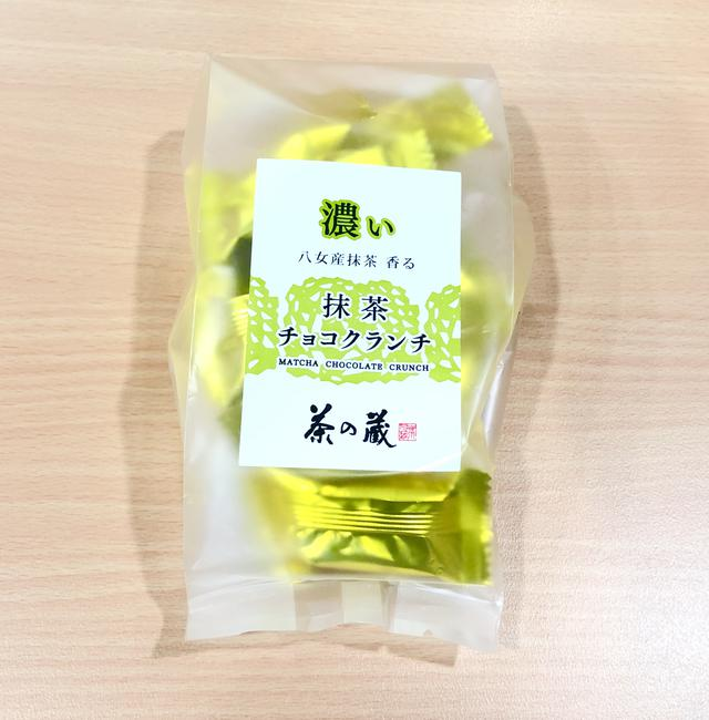 画像: 【福岡県】九州自動車道・山川PAの売店 限定販売「抹茶チョコクランチ」