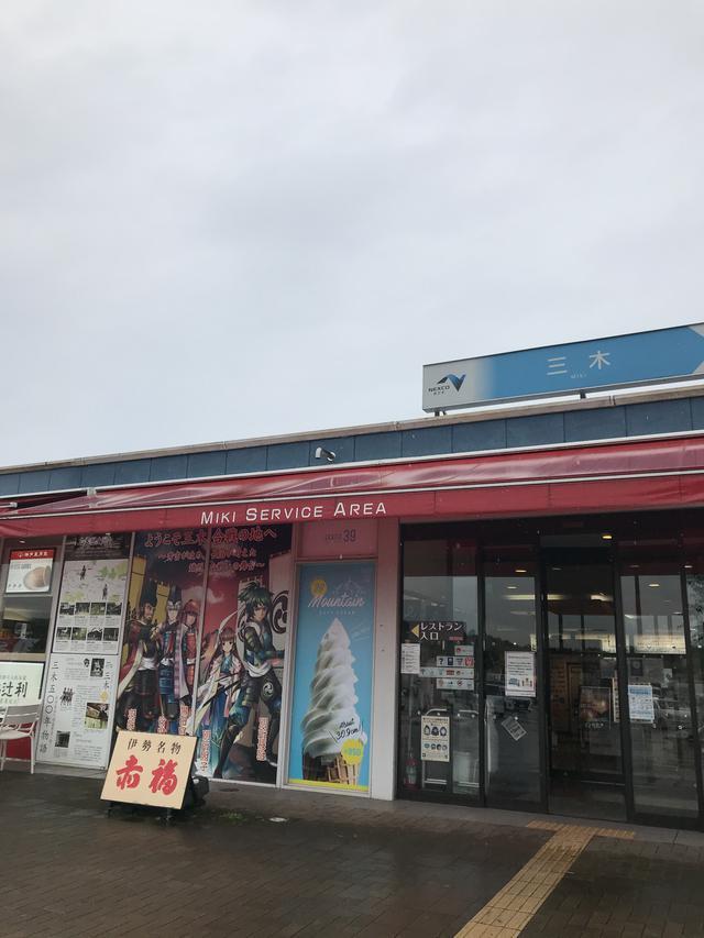 画像: 兵庫県 / ミニオンズさん