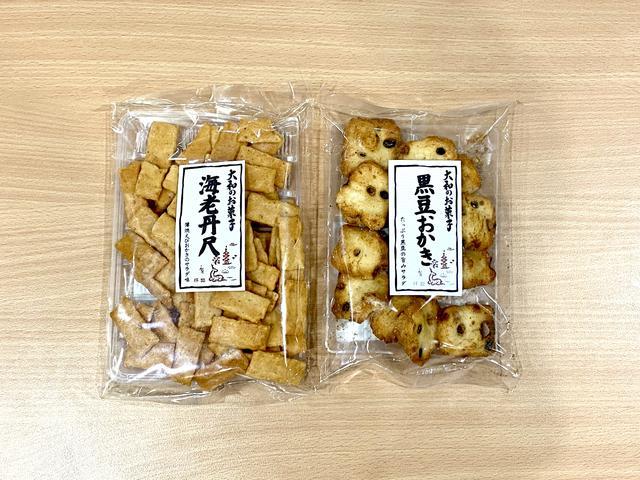 画像: 【兵庫県】中国自動車道・赤松PA下り線売店 限定販売「大和のおかし」
