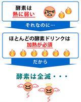 画像: jp.news.gree.net