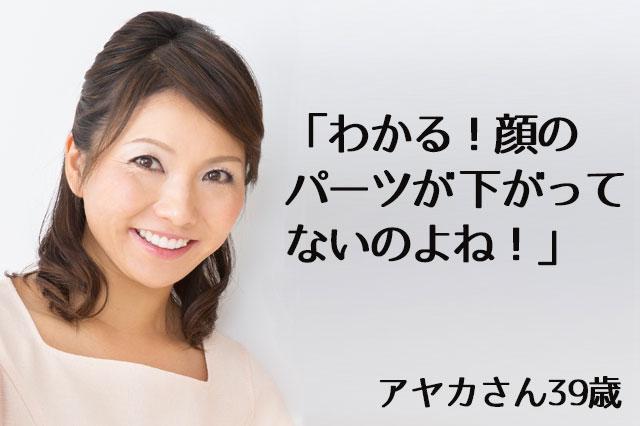 画像2: 大人女子が崇拝する、山口智子さんの美しさ