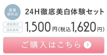 画像2: ad.resultplus.jp
