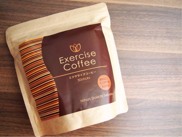 画像: じゃあエクササイズコーヒーは何がすごいの?